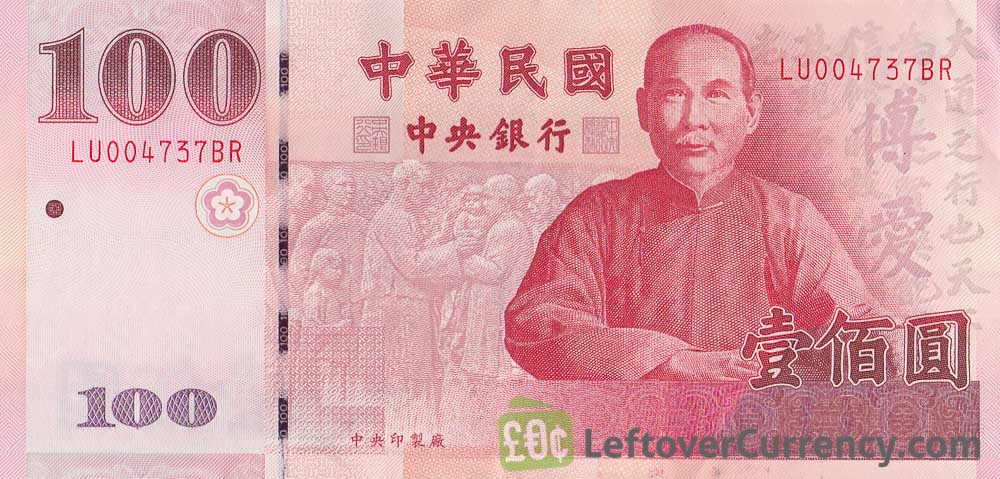 100-new-taiwan-dollar-banknote-obverse-1