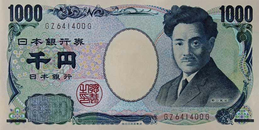 japan-money-2019