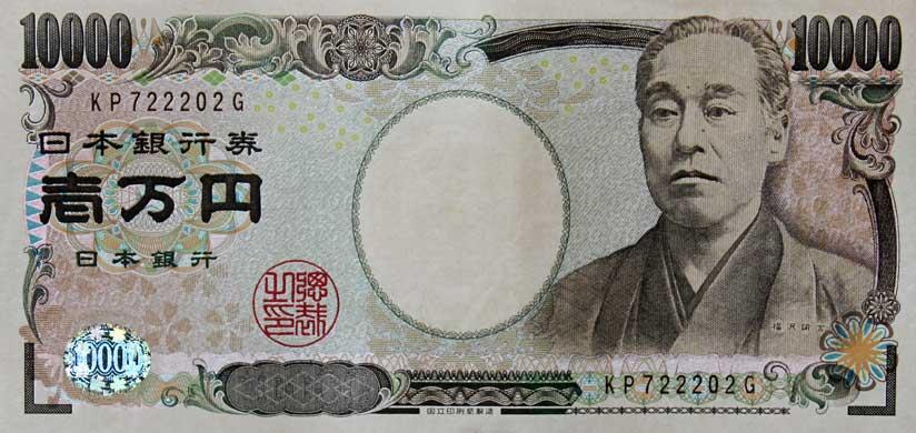 japan-money-3